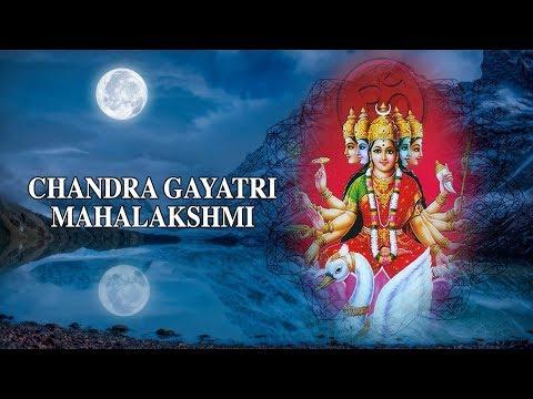 Chandra Gayatri Mahalakshmi | Mahalakshmi Iyer | Pandit Ronu Majumdar | Times Music Spiritual