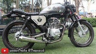 suzuki-gd110-สุดแรง-ลูกฯ-64-ยืดชัก-5-=-193-c-c-ถล่ม-cdc-กว่า-200-คัน-มากันทุกแนว-motorcycle-tv