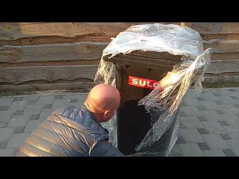 Распаковка Мусорный контейнер SULO из Rozetka.com.ua