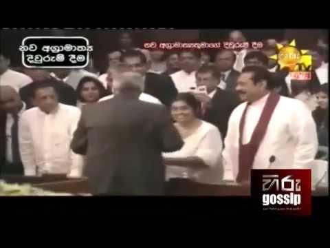 Prime Minister Ranil Wickramasinghe and Mahinda Rajapaksa Shake Hands - Hiru Gossip