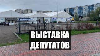 В Калининграде сменились владельцы и руководитель «Балтик-Экспо» на острове Октябрьском #shorts