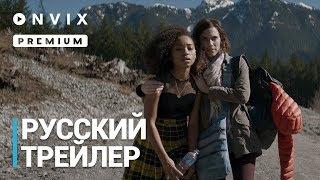 Совершенство   Русский трейлер   Фильм [2019]
