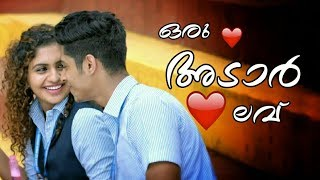 Oru Adaar Love Status | Arike Aaro Johny Johny Yes Appa Remix | Aarum Kaanaathinenn Song