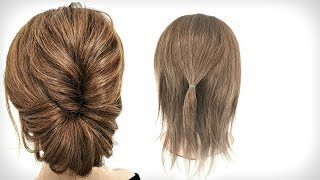 Прическа на Короткие волосы. Просто сделать СЕБЕ! Hairstyle for Short Hair. Just Make Yourself!