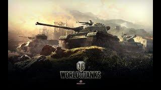 Поракуем в World of Tanks
