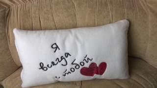 видео Подарок любимой: Идеи беспроигрышных вариантов