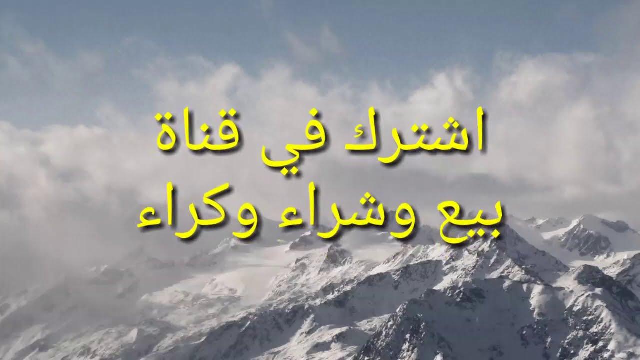 صورة فيديو : سيارات للبيع بثمن جد مناسب/Voitures à vendre au Maroc
