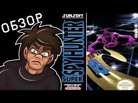 Обзор игры Super spy hunter (NES)