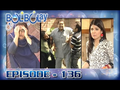 Bulbulay Ep 136 - ARY Digital Drama thumbnail