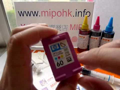 hp60 hp61 cartridge refill ink recycle mipohk youtube