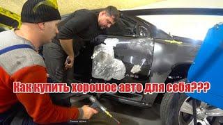Кинули на тачку на 9000$  - продолжение видео - Как сделать ремонт правильно на авто ???