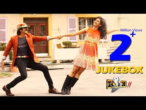 Kick 2 Full Songs Jukebox || Ravi Teja, Rakul Preet Singh, SS Thaman