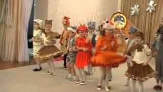 Несложный новогодний танец для старшей группы
