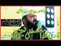 Download Qari Ghulam Mustafa Naeemi Recitation 5 Feb 2017 MP3 song and Music Video
