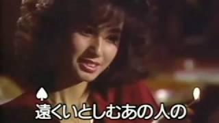 石原裕次郎&八代亜紀 - 赤いグラス