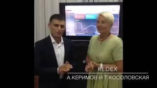 Поздравляем А Керимова с закрытием 5 ой площадки в Redex!