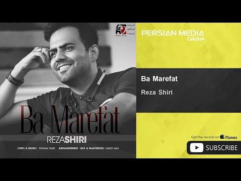 Reza Shiri - Ba Marefat ( رضا شیری - با معرفت )