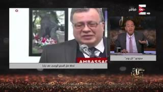 بالفيديو.. أديب تعليقاً على حادث تركيا: «هذه هي صورة الإسلام في العالم»