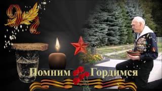 Клип-Презентация песни Виктора Данчевского_- Солдаты*Солдаты-