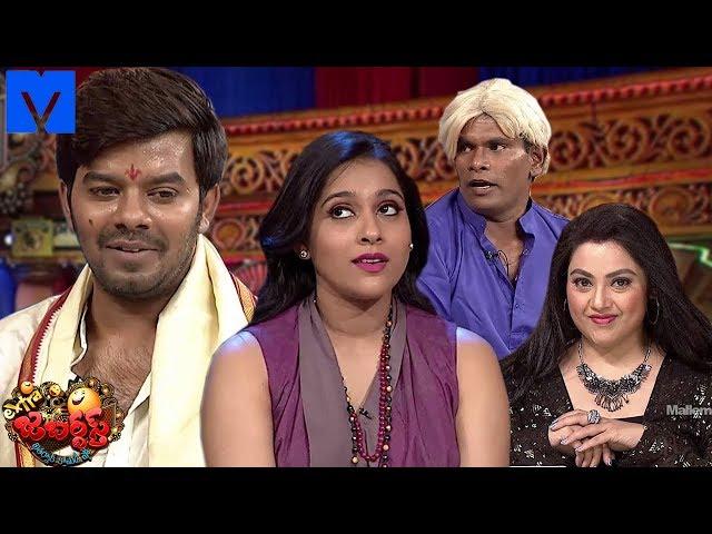 Extra Jabardasth | 19th April 2019 | Extra Jabardasth Latest Promo | Rashmi, Sudheer, Meena, Sekhar