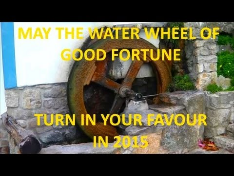 SINTRA - WATER WHEEL GOOD FORTUNE 2015