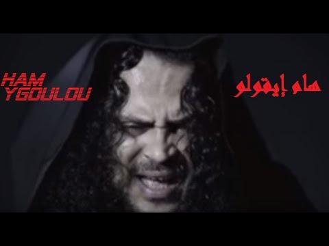 * هام إيقولو * Akram  Mag