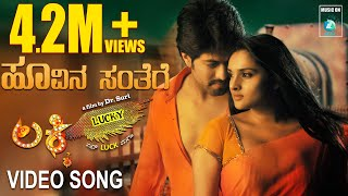 Download Hindi Video Songs - Hoovina Santhege Video Song | Lucky Kannada Movie | Full HD | Yash, Ramya