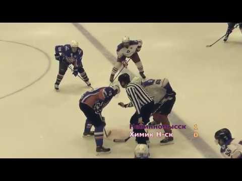 Хоккей. НХЛ. Невинномысск - Химик. 28.10.17