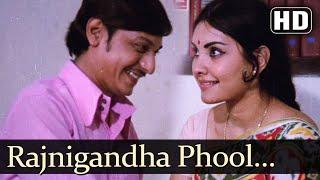 Rajnigandha Phool Tumhare - Rajnigandha Song - Amol Palekar - Vidya Sinha - Lata Mangeshkar