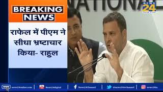 Rahul Gandhi: अगर प्रधानमंत्री हमारे सवालों का जवाब नहीं दे सकते, तो उन्हें इस्तीफा दे देना चाहिए