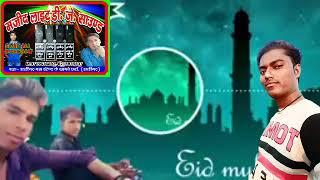 Imaan sambhalo