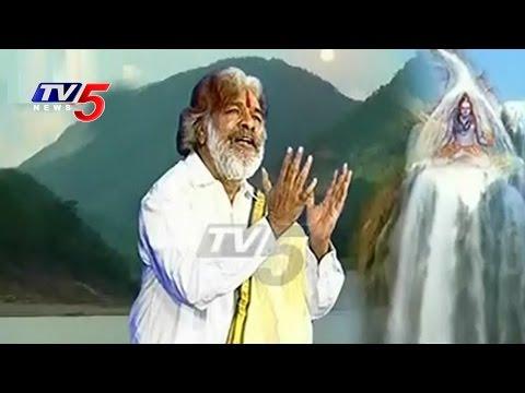 Gaddar Song On Godavari & Ganges Rivers | Mee Paatanaivasthunna | TV5 News