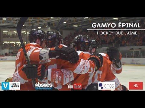 Terrain de Jeu S04E03 : Gamyo - Hockey que j'aime