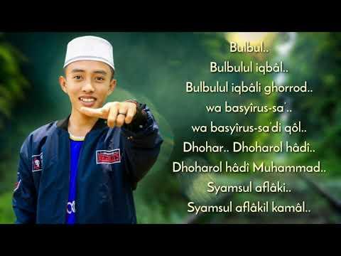 Bul Bul (Lirik Latin & Terjemah) - Hafidzul Ahkam