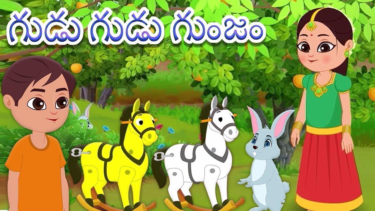 Download Gudu Gudu Gunjam | Telugu Rhymes for Children | Preschool Songs In Telugu | మన తెలుగు పద్యాలు