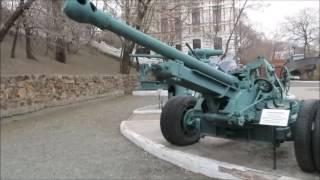 Военно -  исторический музей во Владивостоке