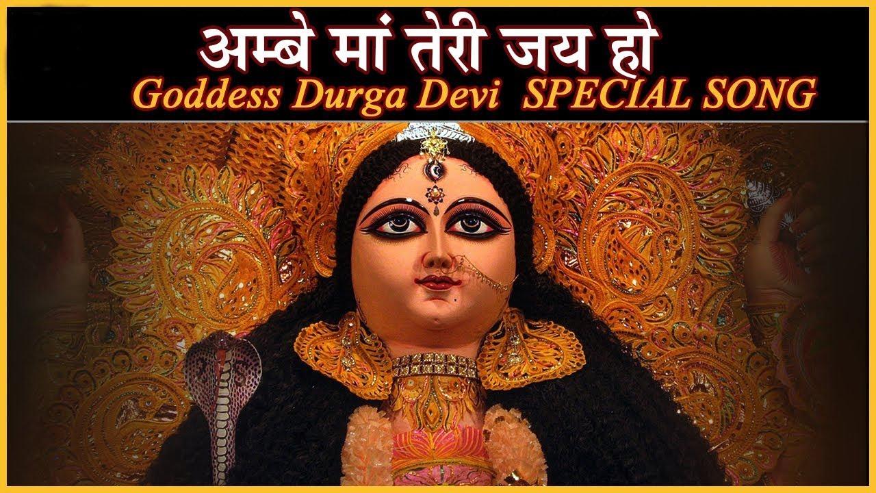 durga devi essays Durga puja essay, essays on durga pooja  durga chalisa, durga mata, durga mantra, durga mandir, places of worships, durga prayers, devi durga.