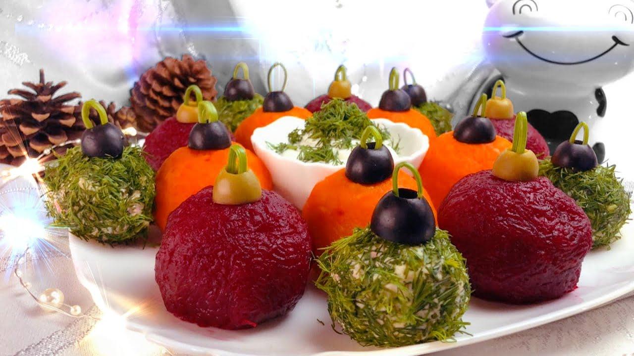 Салат-закуска ЁЛОЧНЫЕ Шары! Прекрасная идея для Новогоднего стола! Рецепты на Новый Год 2021!