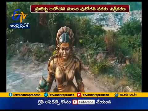 A Documentary Over Polavaram Project | Made by Vyjayanthi Movies