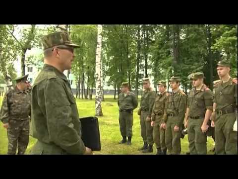 45 отдельный полк специального назначения ВДВ