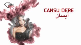 Ezel Opening Persian