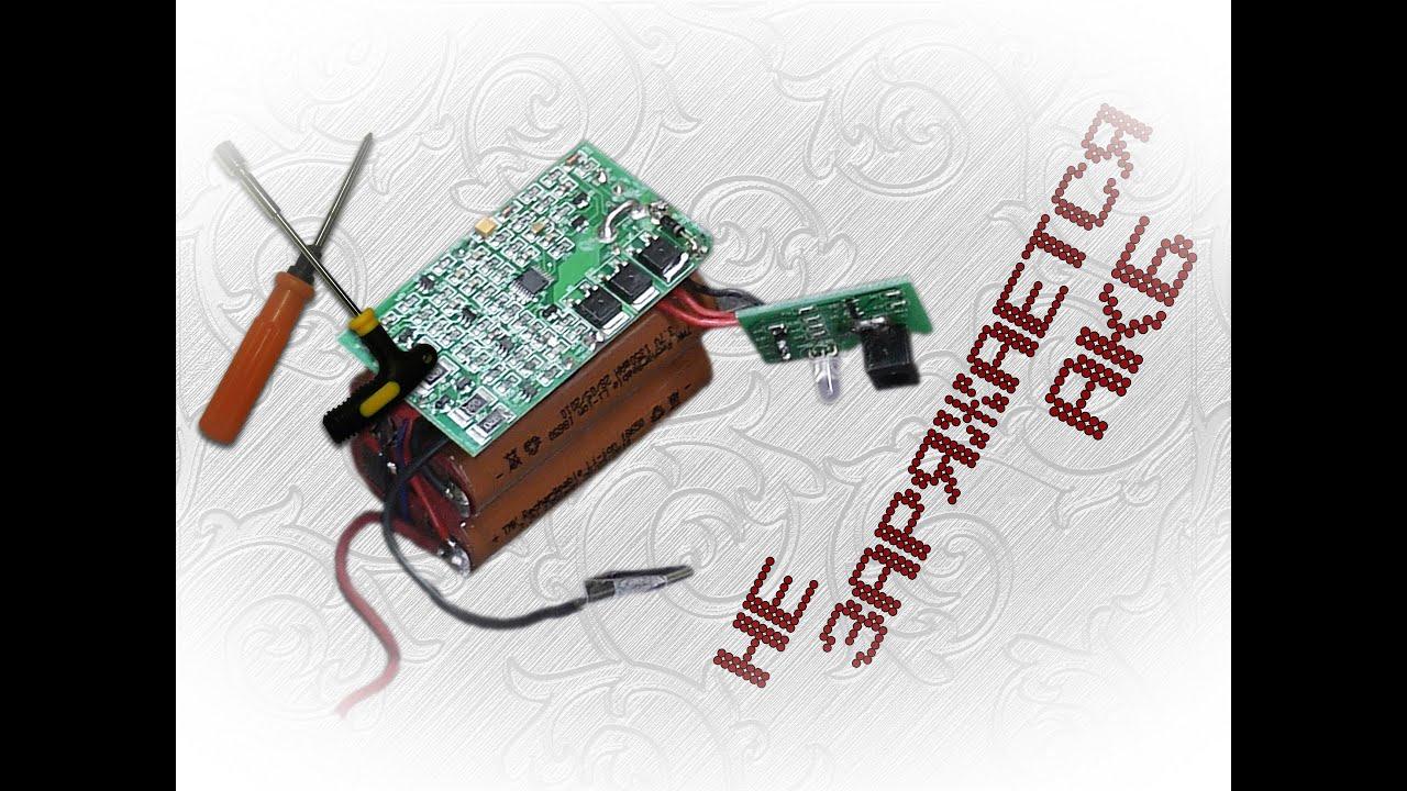 схема зарядного устройства для шуруповерта 14 v einhell
