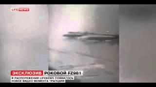 """شاهد.. فيديو جديد للحظة سقوط طائرة """"فلاي دبي"""" بروسيا تابعوني على إنستغرام وتويتر @uae2all"""