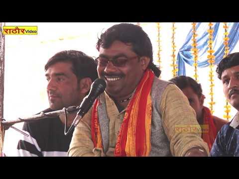 मंजेश शास्त्री का बुंदेली तर्ज में नया गीत || Manjesh Shastri || मईया मेरो विआओ  करायदे