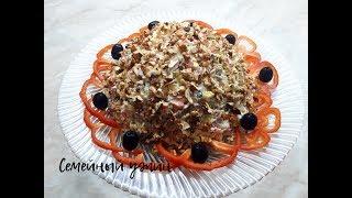 Салат из Языка / Новогодний рецепт