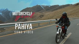 Pahiya Song Video | Motorcycle Girl | Sohai Ali Abro