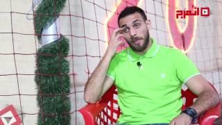 اتفرج | «دويدار»: ستانلي مش مهاجم.. ولهذا السبب باسم هو الأفضل في مصر