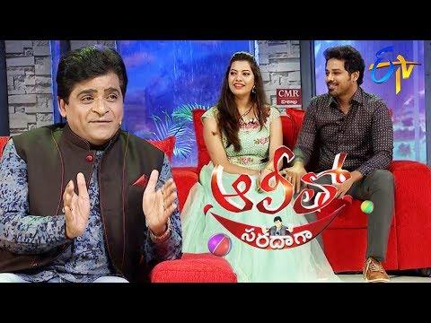 Alitho Saradaga | 2nd October 2017|  Geetha Madhuri, Nandu l Full Episode | ETV Telugu
