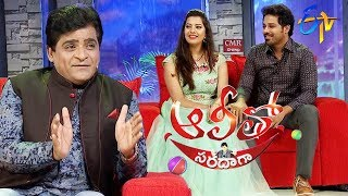Alitho Saradaga | 2nd October 2017|  Geetha Madhuri, Nandu l Full Episode | ETV Telugu
