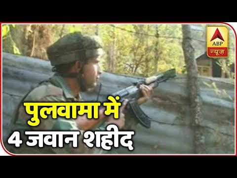 Army Major, 3 Soldiers Martyred During An Encounter In Pulwama | ABP News
